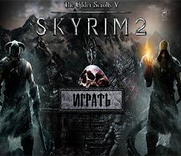 Скачать Игру Скайрим 2 Через Торрент - фото 2