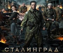 """Фильм """"Сталинград"""". Смотреть """"Сталинград"""""""